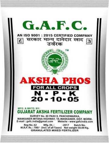 NPK 20 10 5 Fertilizer