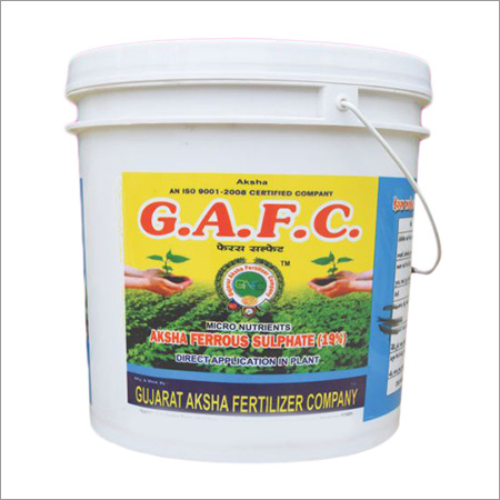 Ferrous Sulphate Fertilizer