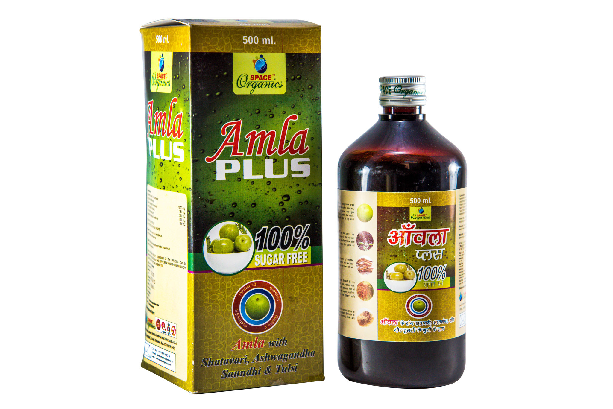 Amla Plus Juice