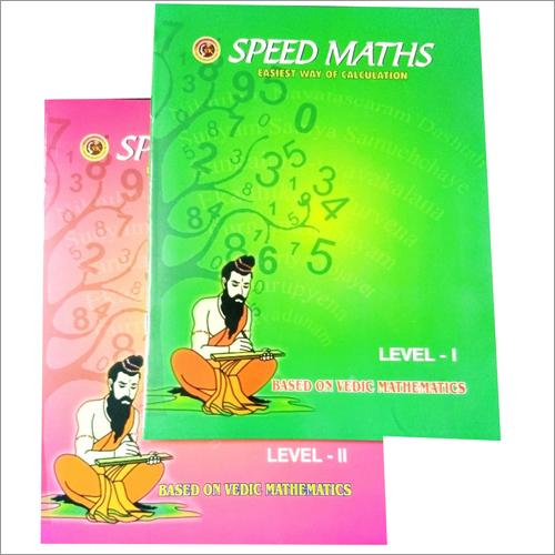 Vedic Maths Books
