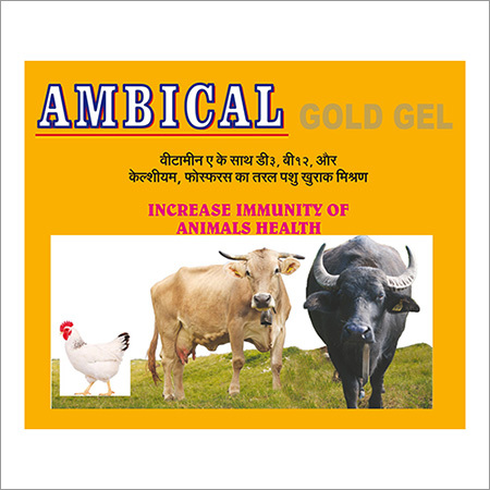 Animal Vitamin Supplement