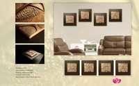 Dsquare Wall Decals 1.5