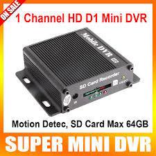 DVR Digital Video Recorder