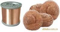 Copperized Wire For Copperized Wire Mesh Scourer