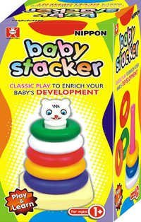 BABY STACKER SMALL BOX