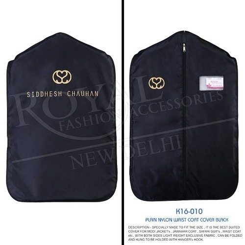 Waist Coat Cover