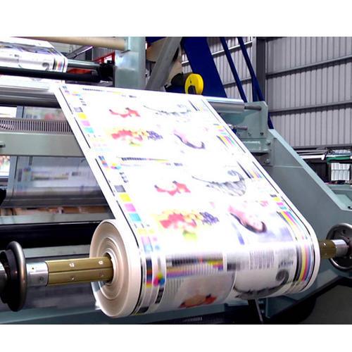 Plastic Film Printing Service
