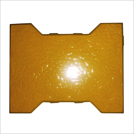 I Dumble Interlocking Paver (Color Yellow)
