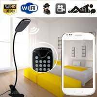 SPY WIFI CAMERA IN TABLE LAMP FOR LIVE VIDEO VIEWING ANY WHERE IN THE WORLD HD