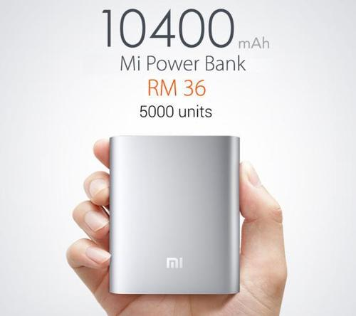 SPY GSM MICROPHONE IN POWER BANK