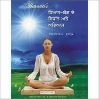 Meditation Guide Publishing Services