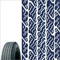 Super Track Tyre Rubber