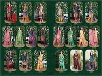 Rakhi Fashion Design Printed Patiyala Salwar Suit