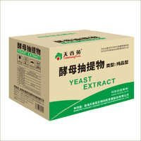 Pure Yeast Extract Paste