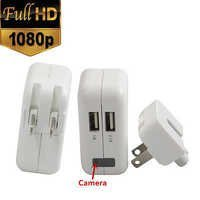 SPY HIDDEN CAMERA REAL AC POWER ADAPTER MOTION DETECTION