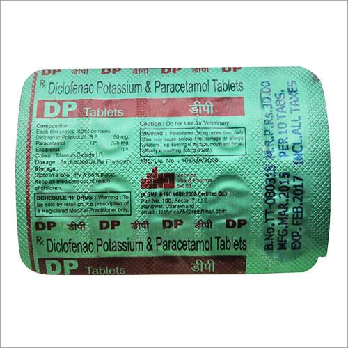 Paracetamol片剂
