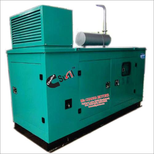 Silent Generator