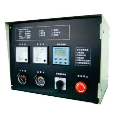 DG Set Controller
