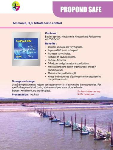 Ammonia & Nitrate toxic controller