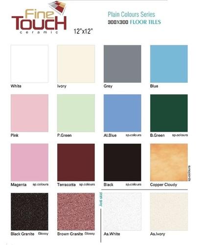 Floor Tiles 300X300mm