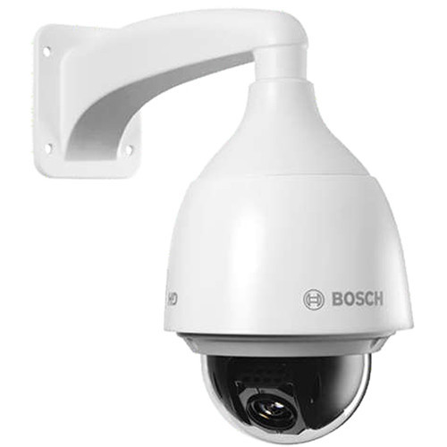 BOSCH Autodome IP 5000 HD NEZ 5130-EPCW4