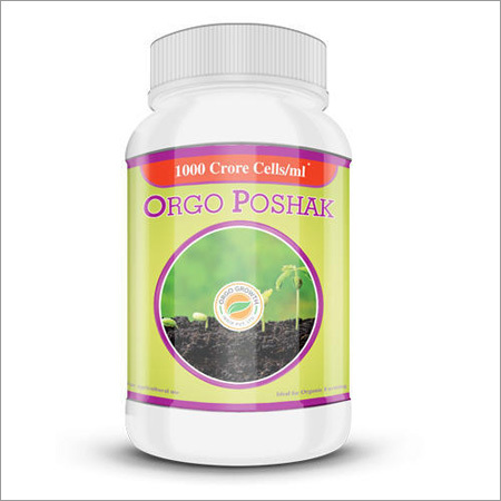Micronutrients Bio Fertilizer
