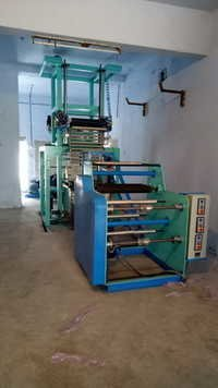 Shrink PVC Film Plant