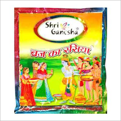 Scented Holi Colour 500 gm