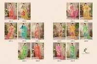 Rakhi fashion Design Sumar Spacial Strath salwar kameez