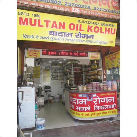 Oil Shop