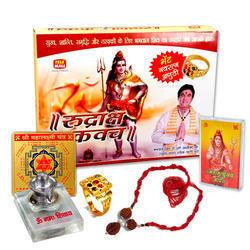 Spiritual Products