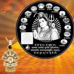 Shree Hanuman Chalisa Yantra