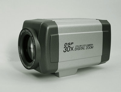 CCTV CAMERA FOR HOME OFFICE USE 30X OPTICAL ZOOM WITH REMOTE CONTROL