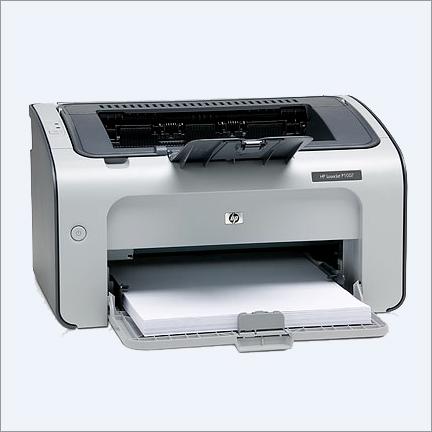 HP printer 1020