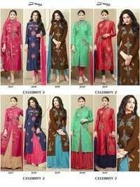 Your choice (Celebrity --2) Design anarkali salwar kameez