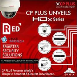 CP Plus Astra HD CCTV Camera