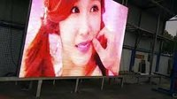 Stage Flexible Video Function Wall