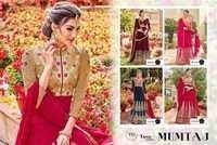 Tanu designer (MUMTAJ) Design Anarkali Salwar suit