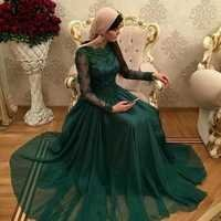 Muslim Evening Formal Gown