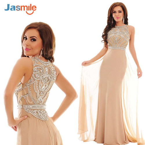 Long Evening Dress Gown