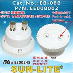 Gu10 Lampholder Adapter