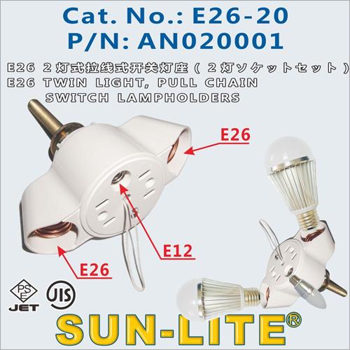 E26 Twin Light