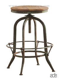 Iron Solid Stool