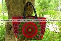 Handmade Suzani Handbags