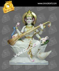Ma Saraswati Ideal