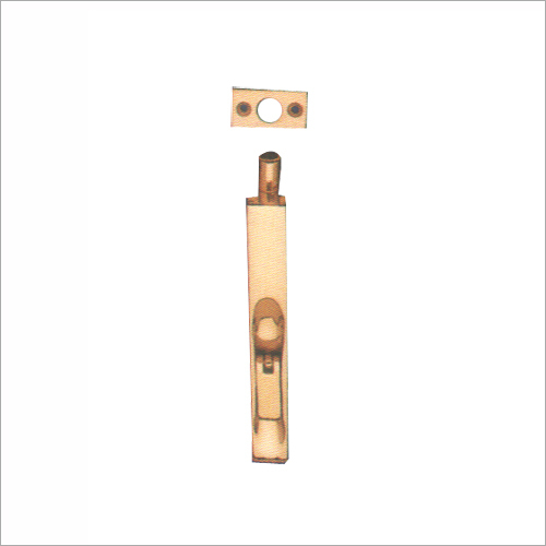 Brass Door Latch