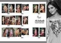 Shree Fab's Design Printed Strath Salwar kameez