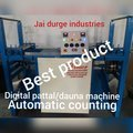 Fully Automatic digital Paper Plate Making Machine