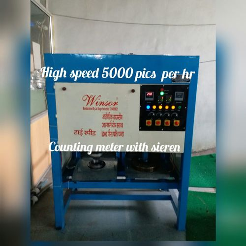 Fully Automatic Pattal Dona Double Roll Machine