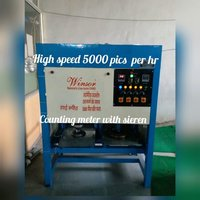 Pattal Dona Double Roll fully Automatic machine